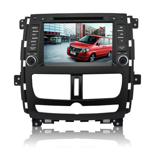 special Car GPS navigation For HONDA CIVIC (right driving) 1