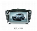 Car gps navigation For Honda Civic2012(left) 1