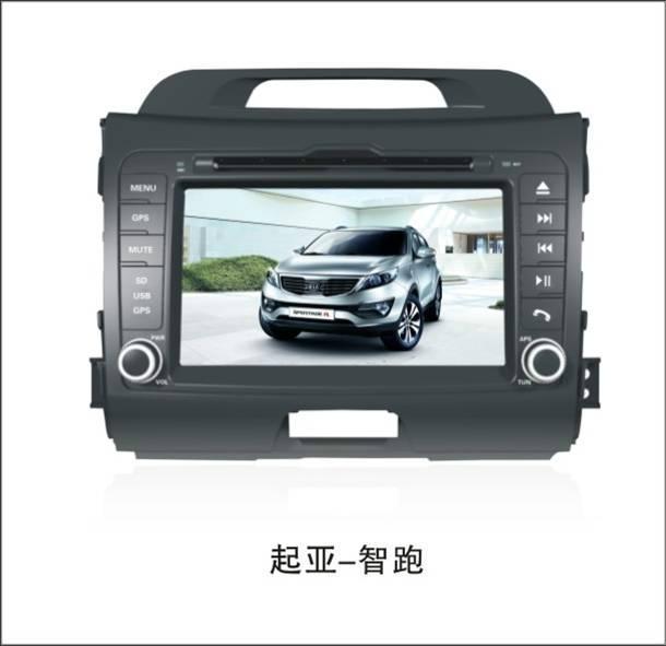 8 inch Ford Focus Dual Din Car GPS navigation 1