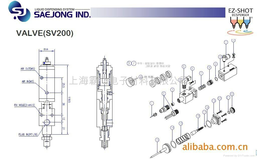 韩国世宗胶阀SV200   1