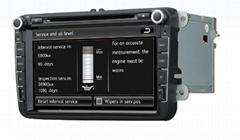 Car dvd DNS 平台导航仪