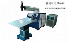 Smart laser welder SCL-W300