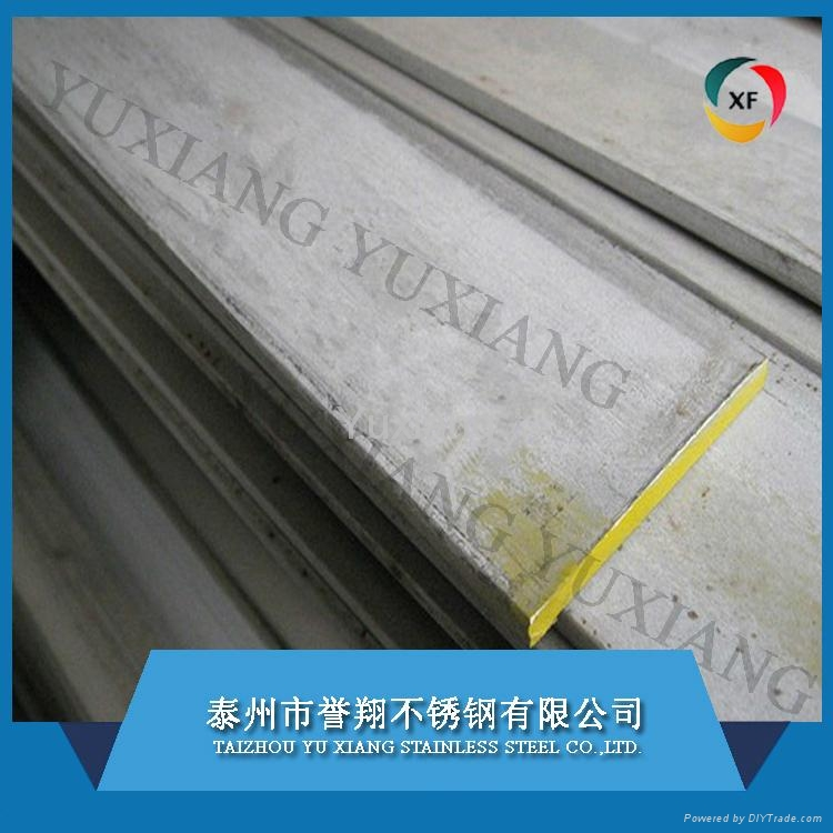 stainless steel flat bars 1