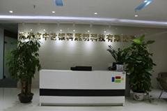 Shenzhen ZSZM Lighting Technolgy Co., Ltd