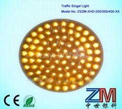 300mm LED traffic signal light core