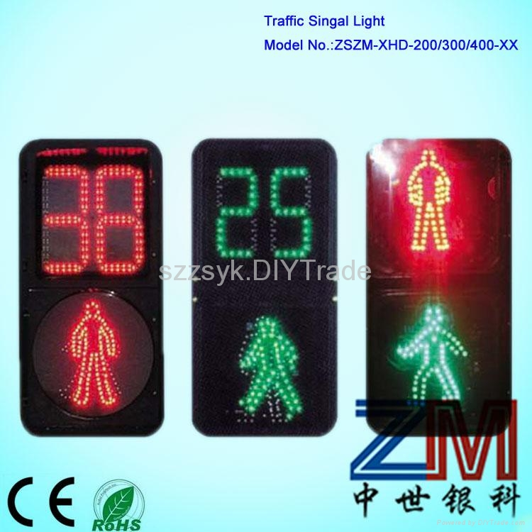 LED crosswalk traffic signal light 1