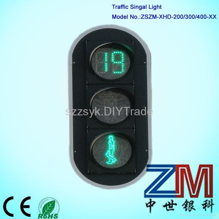 LED crosswalk traffic signal light 2