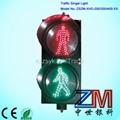 LED crosswalk traffic signal light 3