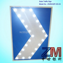 LED reflective directional chevron solar traffic sign