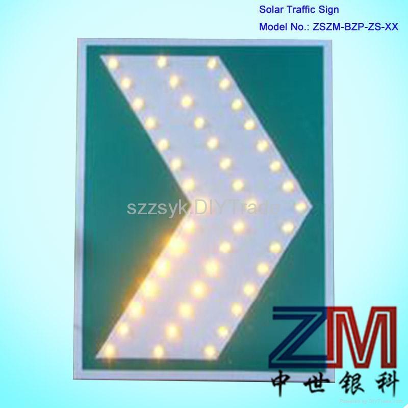 LED reflective directional chevron solar traffic sign 2