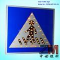 speed control solar traffic sign 2