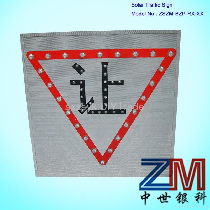 speed control solar traffic sign 3