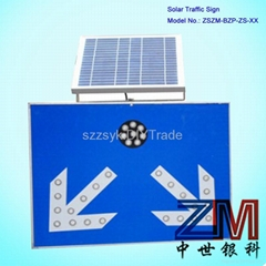 solar powered roadway directional traffic sign