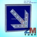 solar powered roadway directional traffic sign  2