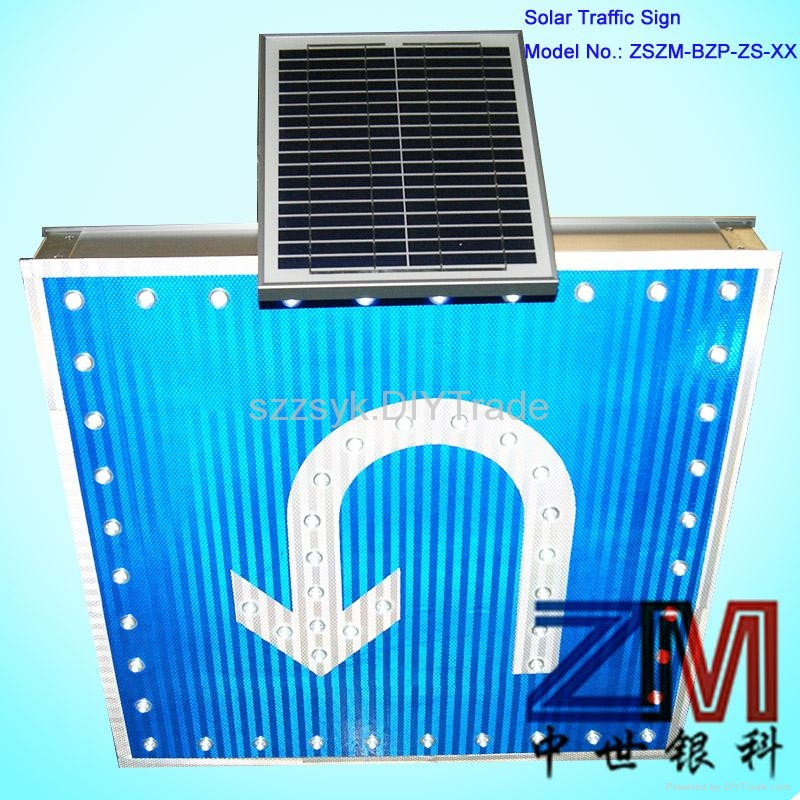 solar powered roadway directional traffic sign  3