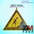 solar construction traffic sign