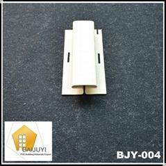 Vinyl Siding Accessories H-Trim for Exterior (BJY-004)