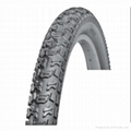 Mountain Bicycle Tyre rubber tire 1