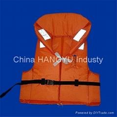 float life jacket