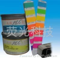 LX系列熒光顏料 2