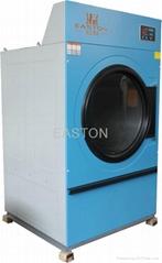 industrial dryer 20