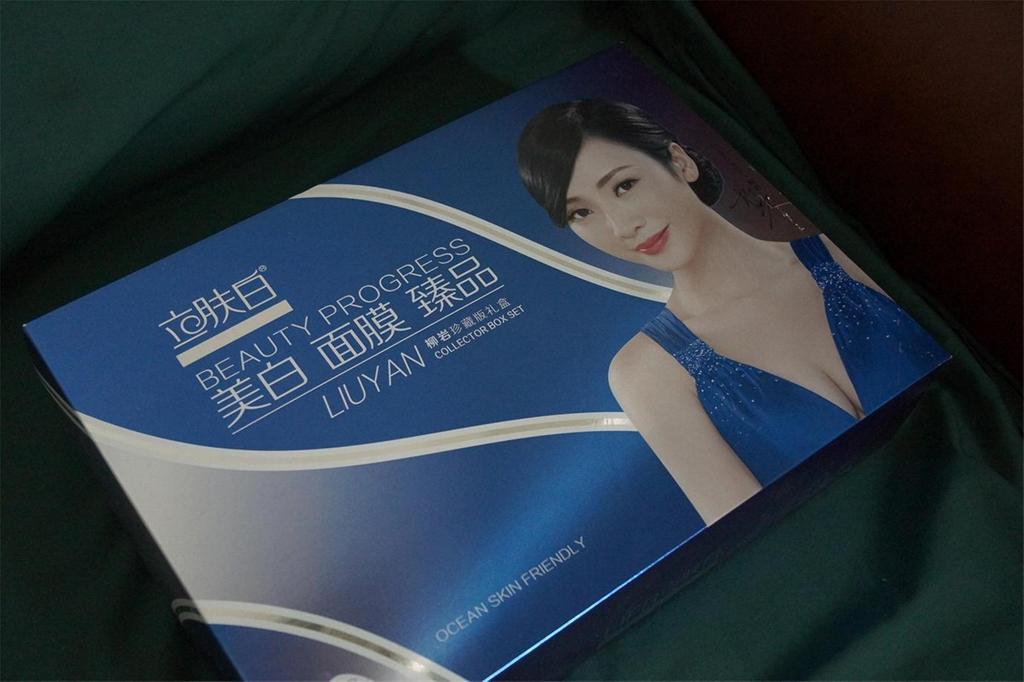 化妝品盒 2