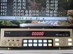 hard disk karaoke player