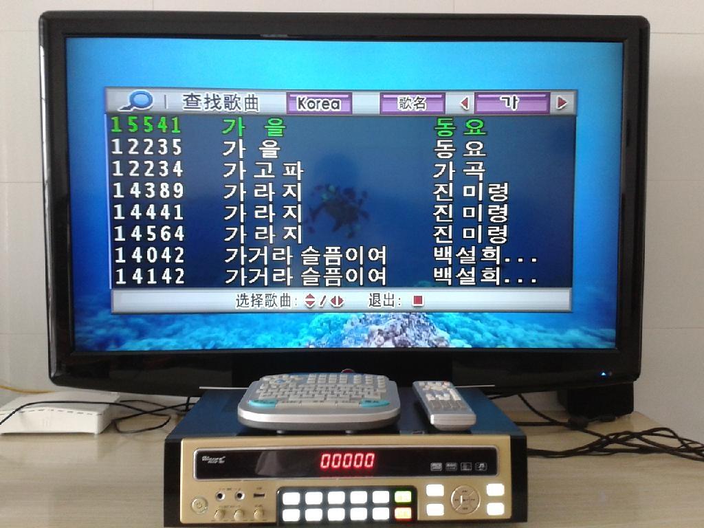 hard disk karaoke player 5
