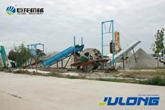 JuLong sand sieving and washing machine for sale