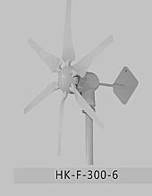 300W-600W Wind Turbine
