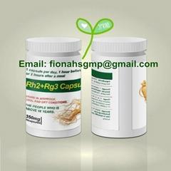 Kunming Huining Health Care Co.,Ltd