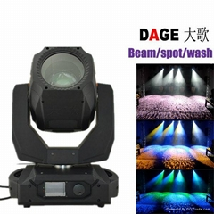 stage equipment moving head beam spot 15r for dj lights