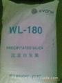 沉淀法超细白炭黑二氧化硅 1