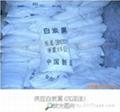 沉淀法超细白炭黑二氧化硅 5