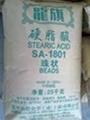 龙旗硬脂酸1801