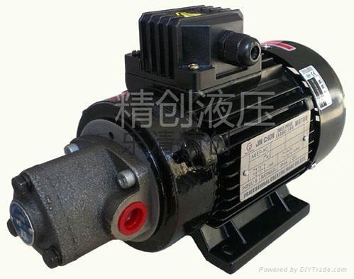 國標鋁殼0.25KW配TOP潤滑泵 1