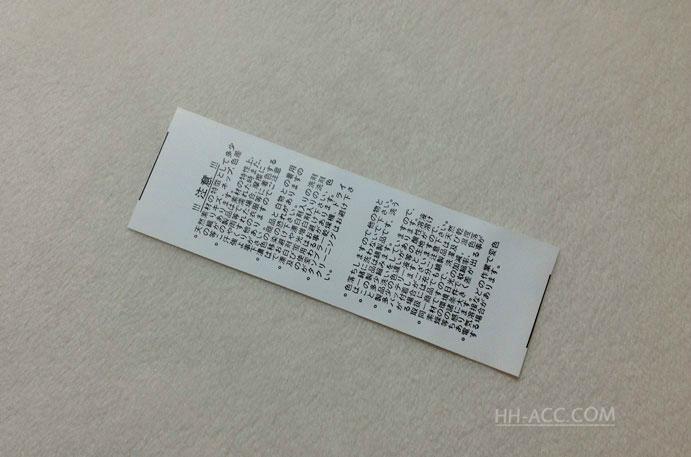 Garment Care Label 3