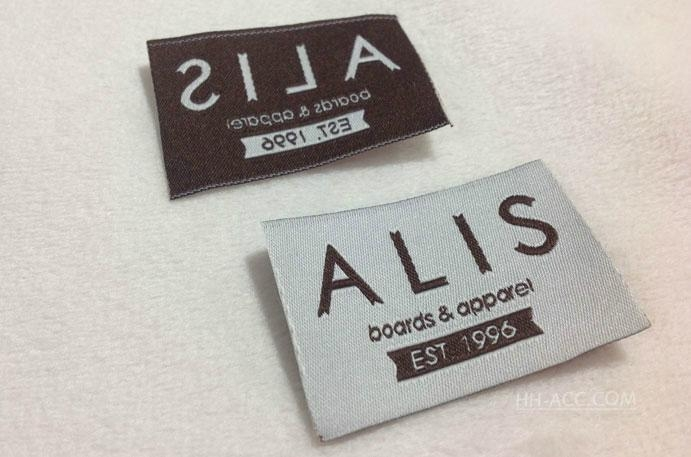 Custom Woven Label for Clothing 1