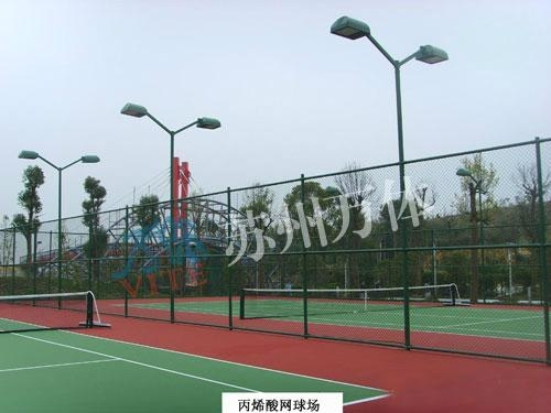專業資質承接網球場工程 4