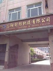 Gaoxiang knitting and weaving Co.,LTD
