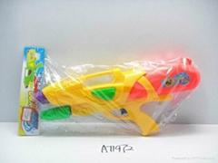 gun toys