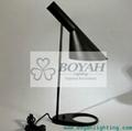 AJ table lamp 1