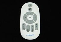 2.4G wireless remote controller for led lamps
