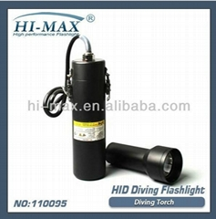 Hi-Max Scuba Diving Equipment 65W HID Xenon Lamp Diving Torch Flashlight