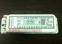 YK28-T5型高效节能荧光灯防爆电子镇流器