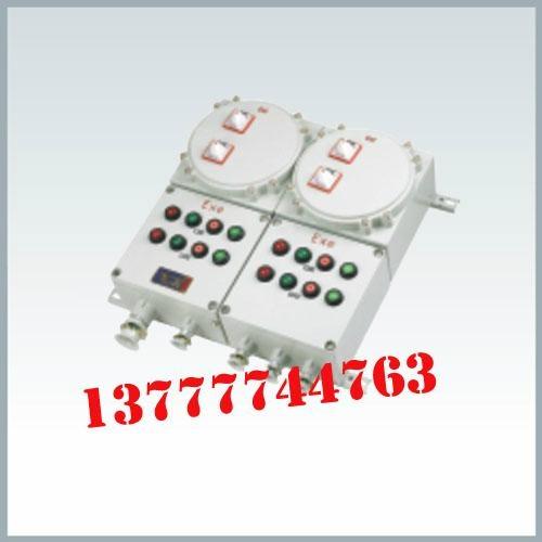 防爆檢修電源插座箱 3