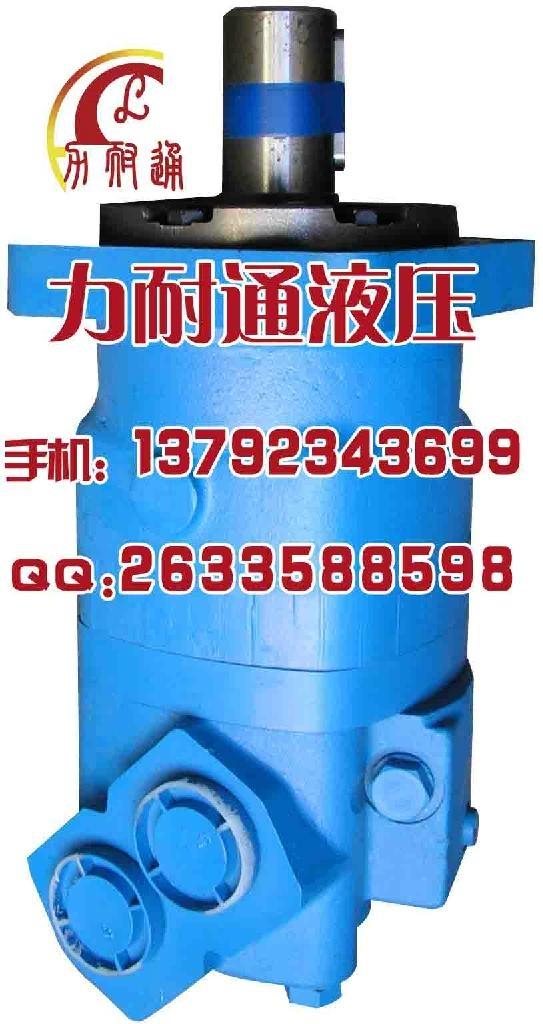 液压马达 4