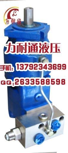 液压制动马达 3