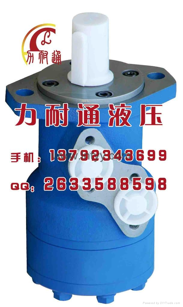液压马达图片 1