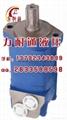 液压马达图片 2
